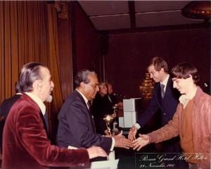 PREMIO QUALITA' ITALIA 1980